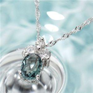 【送料無料】K18WG0.3ct アレキサンドライト ダイヤペンダント